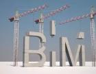 上海建造师培训,一级消防工程师培训,BIM培训