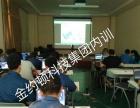 专业CATIA、POWERMILL软件培训