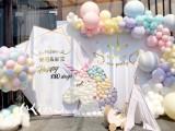 宝宝满月 周岁 生日派对布置 气球派对