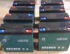 上海废旧蓄电池回收 手机电池 磷酸铁锂 大量收购ups电池