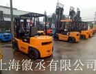 二手叉车 二手四支点1-3吨杭州叉车低价出售