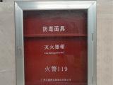 灭火器箱 消防箱子 灭火器防毒面具箱 4*4+4箱 广州消防器材