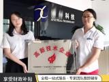 广州市2021年申报高新技术企业认定时间