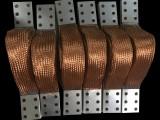 浙江铜编织带,河北铜编织带,上海铜编织带