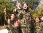 梅州军事拓展