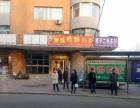 东辽10平米酒楼餐饮-餐馆8800万元