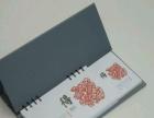 笔记本 记事本 台历 挂历 纸抽盒 扇子 礼品扑克