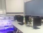 东莞业余电脑培训班大朗附近的室内设计培训