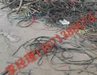 夏津废铜紫铜破铜排回收电缆