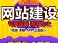 宁波小目标网络:微信商城开发,小程序定制,网站建设服务