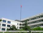 江西省化学工业学校优惠政策