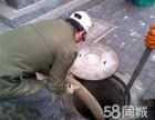 专业疏通抽粪 管道疏通清洗清淤 抽泥浆 运工业废水