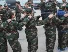 2019明珠军事冬令营