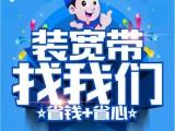 深圳电信企业套餐339元每月1000M
