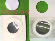 山东济宁生产超声波导电胶片