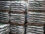 富利桉-桉樹專用復混肥 廠家直銷 桉樹專用化肥