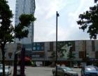 临街商铺 充足车位 地段好 位置好 面积小