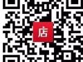 天津蓟州区鲜花店花店网上订花送花上门