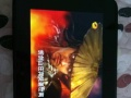 亚马逊kindle fire 7hd