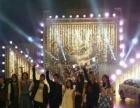 云信舞美专注于庆典、演艺舞台较设备开发销售与租赁