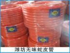 兰州哪里有卖硅胶管,供应甘肃畅销管材