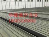 育苗床-育苗床价格-育苗床特点-育苗床厂家供应