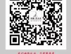江山韩国花未央婚纱摄影公馆