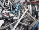 工业废品回收(电话131一4440一9609)广东回收