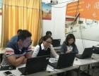 东莞长安乌沙电脑培训班东莞长安乌沙电脑办公文员培训学校