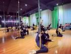 广安ME华翎钢管舞爵士舞国际舞蹈学校