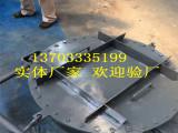 不锈钢常压人孔/316L人孔有哪些特点