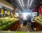 果缤纷 一家零风险的水果店