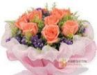 七夕情人节,鲜花预定,鲜花配送