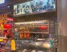 (创美)W37家家悦美食城烤鸭,鸭货招商