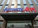 重庆市九龙坡有安利直营店吗安利直营店具体位置在哪