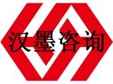 漳州ISO证公司费用龙岩莆田福州泉州标识与追溯