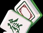 游戏开发,房卡棋牌游戏开发,扑克麻将开发