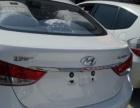 现代伊兰特 朗动2015款 1.6 自动 GLX 领先型 分期付