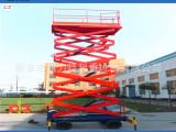 河南制造双叉式升降平台 升降货梯 SJY0.3—10