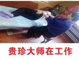 长沙贵珍大师起名- ,专业,妙笔生花,全国闻名