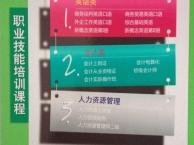 奉贤南桥成人想零基础学习新概念英语的培训班