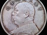 29届奥运会纪念钞回收行情报价,吉林长春回收奥运会纪念钞