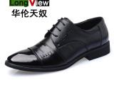2014秋季新款男士商务正装皮鞋真皮尖头系带时尚潮流头层牛皮男鞋