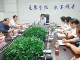租赁 南京120急救车出租怎么联系电话 怎么联系