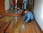 南昌专业修地板 实木地板缝翘起来处理