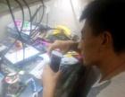 驿通商务手机维修