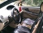 英伦金刚 2008款 1.5 手动 基本型-吉利金刚交换面包车或