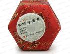 荆州冬虫夏草含片上门收购快速出手
