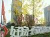 驿城-房产1室1厅-4000万元
