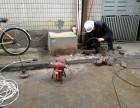 厦门 疏通马桶 疏通下水道 清理化粪池低价管道疏通